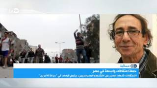 محمد هاشم: اقتحام دور النشر غير مسبوق في مصر | المسائية