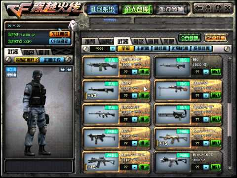 Crossfire China - Item Shop