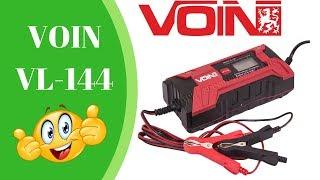 vOIN VL-144 - Лучшее интеллектуальное зарядное устройство за 20
