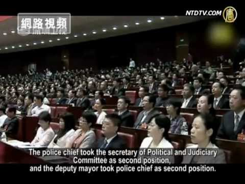 Replacement of CCP Provincial Leadership Almost Complete