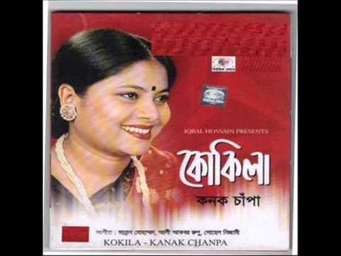 Kanak Chanpa