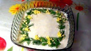 """Самый вкусный безуглеводный салат """"МИМОЗА"""" для тех кто не хочет потолстеть/Carbohydrate-free salad"""