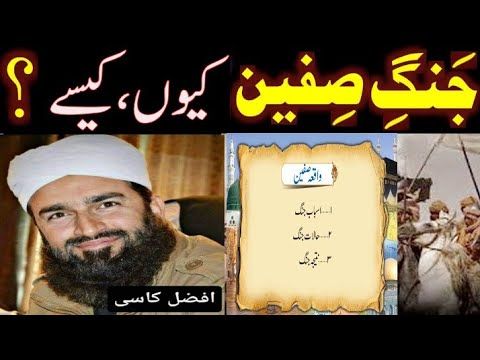 Western Countries Me Marriage Ka System Kyu Barbad Hogaya Hai By @Adv. Faiz Syed from YouTube · Duration:  2 minutes 6 seconds