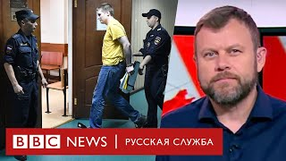 «Московское дело»: реальные сроки и внезапная свобода фигурантов | Новости
