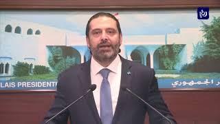 الحريري يعلن عن حزمة قرارات إصلاحية  - (21-10-2019)