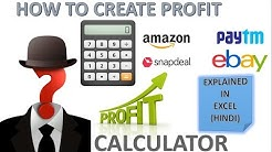 How To Make Your Own Profit Calculator For Online Business Ecommerce Business
