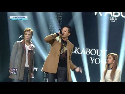 [131208] M.I.B - Let's Talk About You (feat.BoMi)