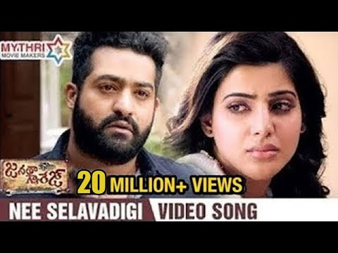 Nee Selavadigi Full Video Song | Janatha Garage Telugu Movie Video Song | Jr NTR | Samantha