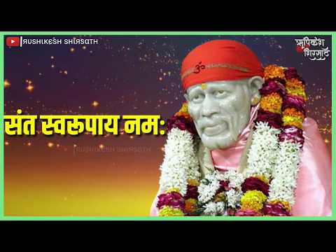 Sai Baba WhatsApp Status   New 2018   Sant Swarupay Namah Shri Sai Devay Namah   Sai baba WhatsApp