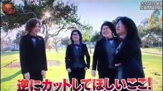 木村佳乃のハンドスキルゲーム イッテQ Subscribe & More Videos: http:...