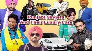 Punjabi Singers And Their Luxury Cars | Dainik Savera