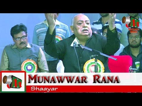 Munawwar Rana, Katihar Mushaira, Con. Dr. AHMED ASHFAQ KAREEM, 8/03/2017, Mushaira Media