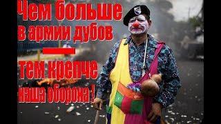 ВОЕННЫЙ ПЕНСИОНЕР ИДЕТ В АТАКУ. ГАИ ДПС. ОСА КАЗАХСТАН