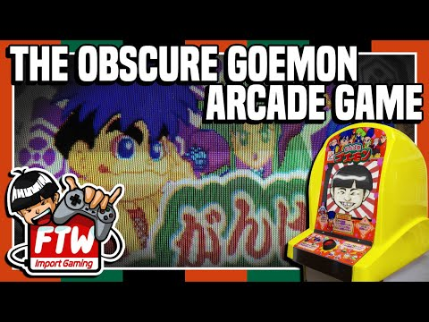 The Ganbare Goemon Medal Game - The Series' Most Obscure Title?! IGFTW Chibisodes #2