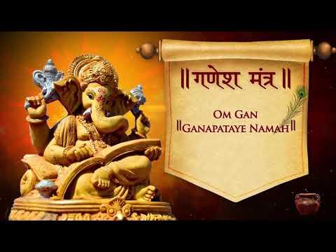 #Mantra#devotionalsongs#gayatrimantra  GANESH MANTRA - Om Gan Ganapataye Namo Namah - 108 Times