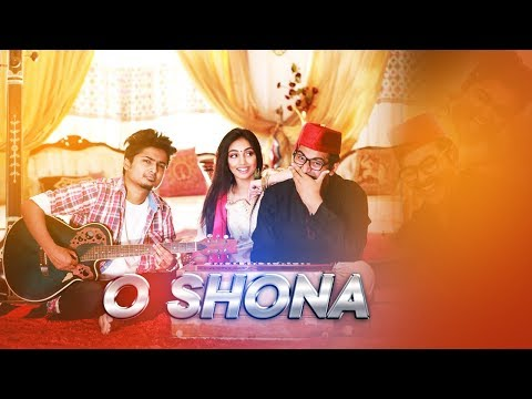 GAAN FRIENDZ - O Shonaa!! | Shouvik Ahmed | Tamim Mridha | Ridy Sheikh | Sharmina Rashid