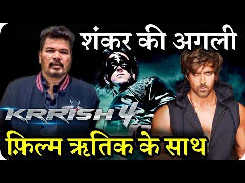 Hrithik Roshan Upcoming Superhero Sci-Fi Thriller Movie With 2.0 Director S Shankar Mp3