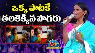Ranu Mandal got annoyed at a fan who took selfie, what happened next? | NTV ENT