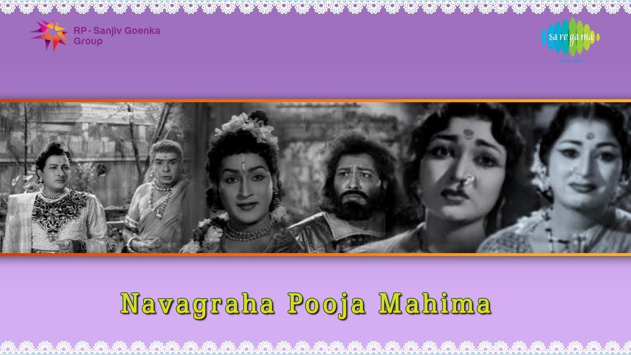 Pushpavilapam telugu song free download pigiink.