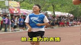 好欸 參零壹!   2012運動會照片集-by BBQ影音工作室(720P HD)