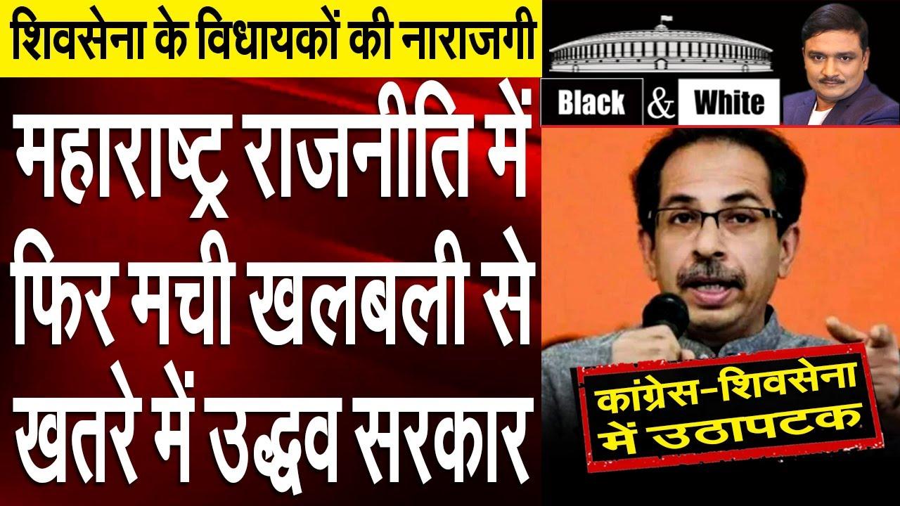 Uddhav Government In A Big Trouble   Revolt In Shivsena I Dr. Manish KumarI Capital TV