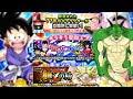 PORUNGA IST ZURÜCK🐲 - Tanabata Campaign Infos & Details! DBZ Dokkan Battle