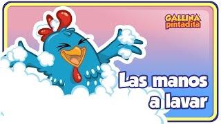 LAS MANOS A LAVAR -  Gallina Pintadita 3 OFICIAL - Español