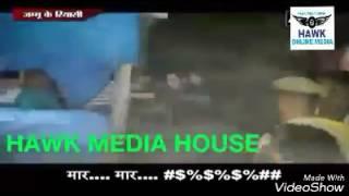 GAU RAKSHAK TERRORISTS KILLING 80 YRS OLD LIVE. HAWK MEDIA HOUSE