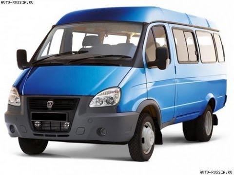 фото микроавтобус газель
