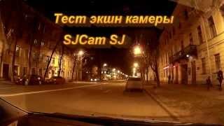 Экстрим камера-видеорегистратор SJCAM SJ4000 WiFi black