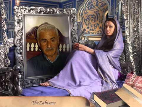 amar ezzahi esmeralda mp3