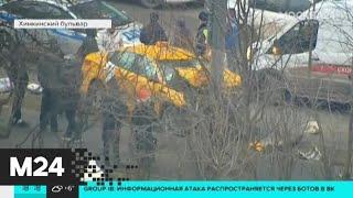 Таксист потерял сознание и врезался в столб на северо-западе Москвы - Москва 24