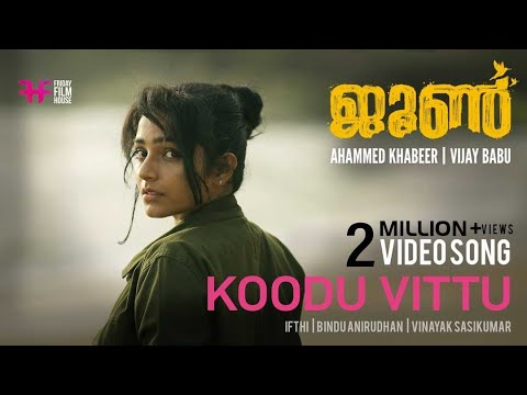 June Video Song | Koodu Vittu |  Ifthi | Bindu Anirudhan | Vinayak Sasikumar | Friday Film House