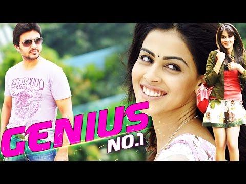 Genius No.1 (2015) Full Hindi Dubbed Movie...