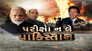 gujarat congress write a letter to cm vijay rupani about corruption