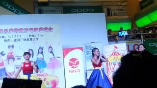 Gambar cover 20150103 MGIRLS《新春佳期》金河首唱会-HAPPY CNY