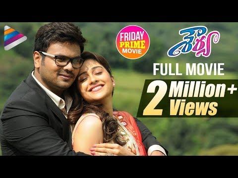Shourya Latest Telugu Full Movie | Manchu Manoj | Regina Cassandra | Friday PRIME Video