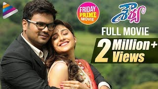 Shourya 2017 Latest Telugu Full Movie | Manchu Manoj | Regina Cassandra | Friday PRIME Video
