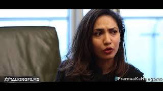 """Akshay Kumar Is Taking A BOLD Step With Padman"": Prernaa Arora | Radhika Apte | R. Balki"
