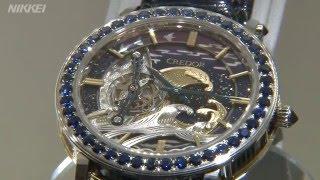 トゥールビヨンの技に迫る セイコーウオッチ 高級時計