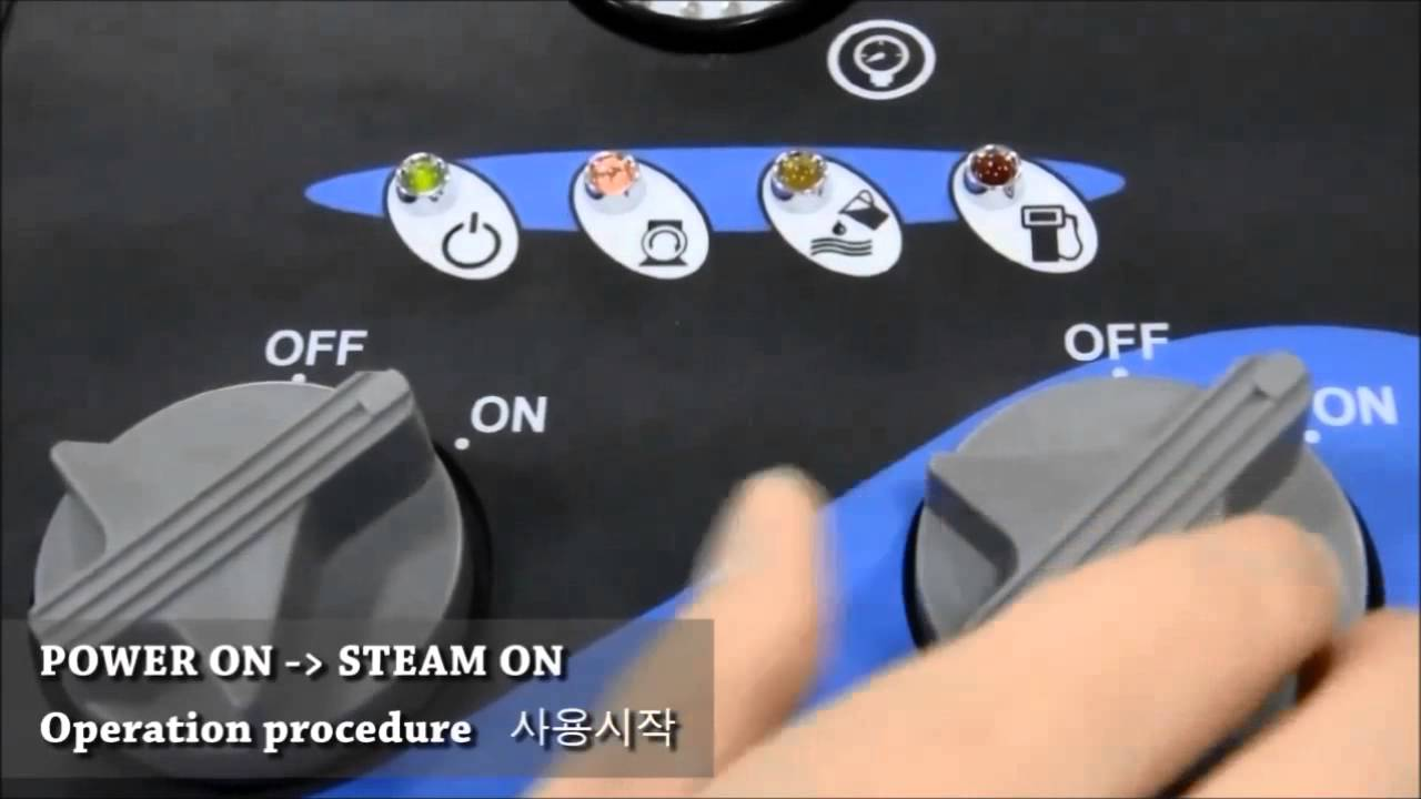 Steam cleaners.