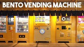 Japanese Hot Bento Vending Machine