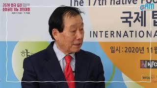 2020 한국요리 소상공인 기능 경진대회_사단법인 한국…