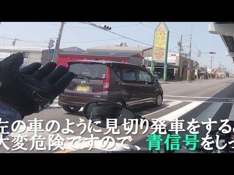 【ドラレコ映像】変則信号交差点の危険性を取材していた時、その通り危険だった動画