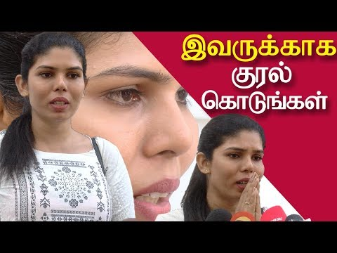 Denied Job By Airline, Transgender Seeks edappadi palanisamy help