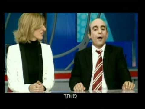 This week on Eretz Nehederet השבוע בארץ נהדרת