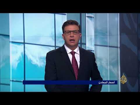 اقتصاد هذا الصباح 2018/7/12  - 13:22-2018 / 7 / 12