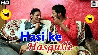 Hasi ke Hasgulle02//Best Funny Jokes//Entertainment Unlimited 24b7