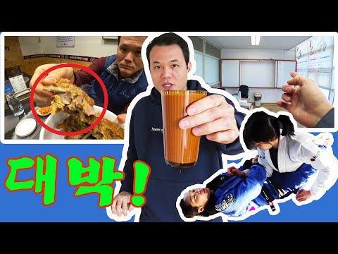 Daily Life of an English Teaching Jiu-Jitsu Wannabe in Seoul, Korea