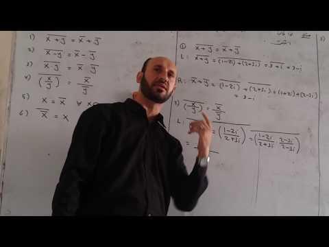 دورة الرياضيات : مجموعة الاعداد المركبة خواص مرافق العدد المركب وايجاد قيم X,Y الحقيقيتين أ: قصي هاشم